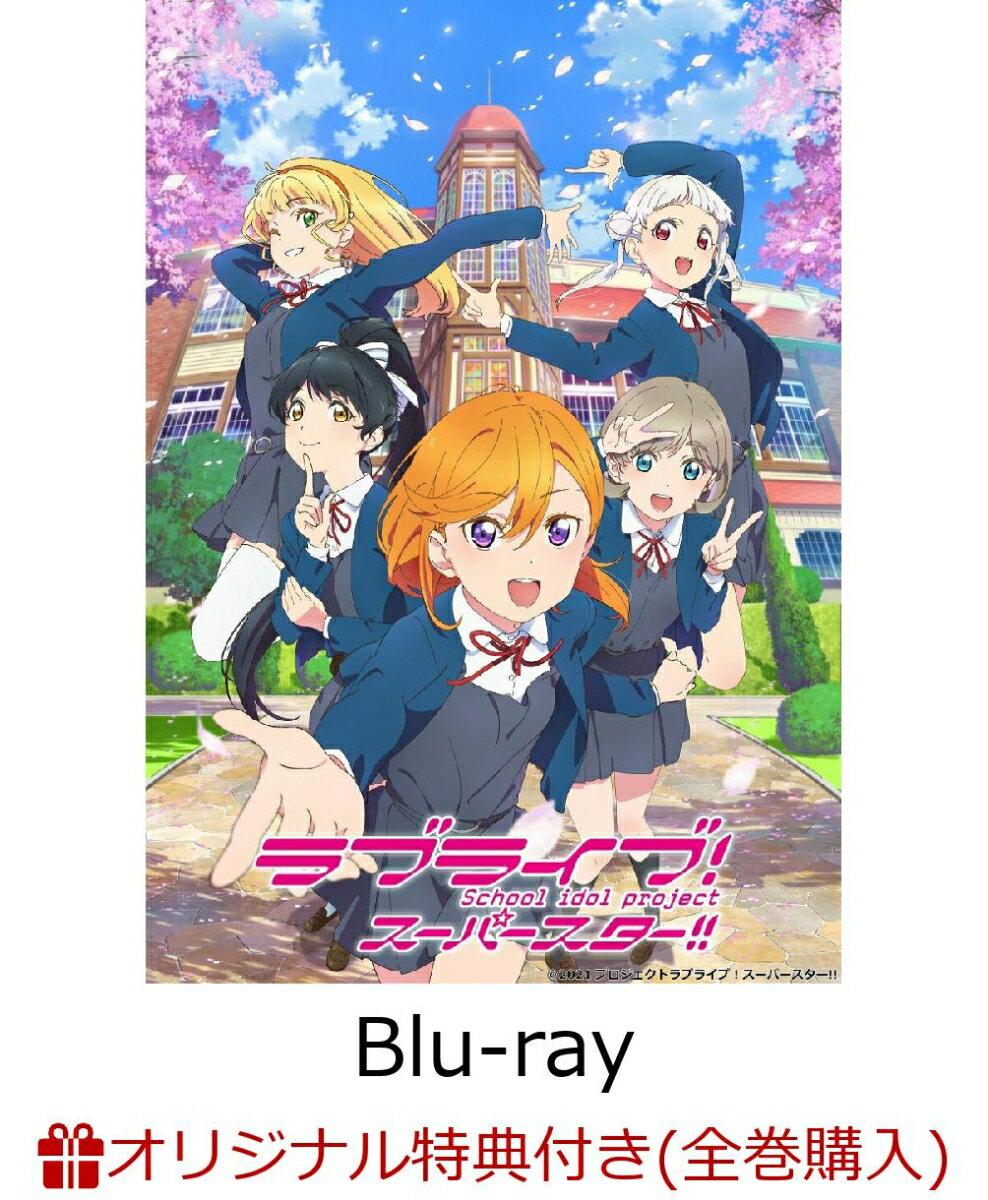 アニメ, キッズアニメ !! 3 ()Blu-ray(CD( ))
