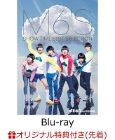 【楽天ブックス限定先着特典】おそ松さん on STAGE ~M6'S SHOW TIME BEST SELECTION~(ジャケットビジュアルブロマイド)【Blu-ray】