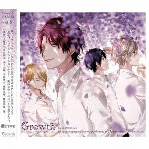 ALIVE Let us go singing as far as we go:the road will be less tedious.- 歌いながら歩こうよ - Growth DramaCD画像