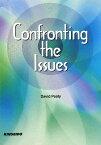 世界と向き合うための12章 Confronting the Issues [ David Peaty ]