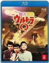 総天然色ウルトラQ 8【Blu-ray】 [ 円谷一 ]