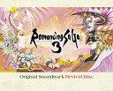 Romancing SaGa 3 Original Soundtrack Revival Disc(映像付サントラ/Blu-ray Disc Music) [ ゲームミュージック ]