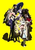 オカルティック・ナイン 4【Blu-ray】