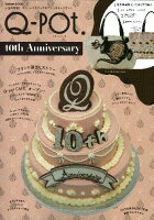 Q-pot. 10th Anniversary