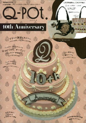 【送料無料】Q-pot. 10th Anniversary