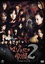 【送料無料】【複数購入+300ポイント】マジすか学園2 DVD-BOX [ AKB48 ]