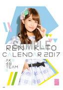 (卓上)AKB48 加藤玲奈 カレンダー 2017【楽天ブックス限定特典付】