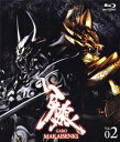 牙狼<GARO> MAKAISENKI Vol.2【Blu-ray】 [ 小西遼生 ]