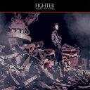 FIGHTER (初回限定盤 CD+DVD) [ 畠中祐 ]