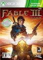 Fable 3 Xbox 360 プラチナコレクションの画像