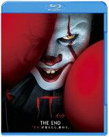 "IT/イット THE END ""それ""が見えたら、終わり。 ブルーレイ&DVDセット (初回仕様)【Blu-ray】"