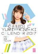 (卓上)AKB48 木崎ゆりあ カレンダー 2017【楽天ブックス限定特典付】
