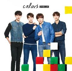 【楽天ブックスならいつでも送料無料】colors (初回限定盤A CD+DVD) [ CNBLUE ]