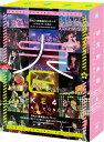 SKE48単独コンサート〜サカエファン入学式〜 / 10周年突入 春のファン祭り!〜友達100人できるかな?〜 [ SKE48 ]