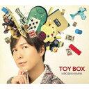 TOY BOX (豪華盤 CD+DVD) [ 神谷浩史 ]