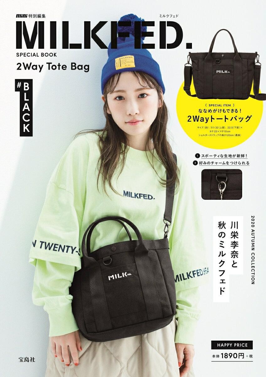 ファッション・美容, ファッション mini MILKFED. SPECIAL BOOK 2Way Tote Bag BLACK