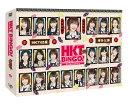 HKTBINGO! 〜夏、お笑いはじめました〜DVD-BOX(初回生産限定) [ HKT48 ]