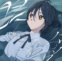 ムズイ (初回限定盤 CD+DVD) (Type-A)