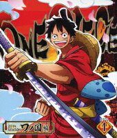 ONE PIECE ワンピース 20THシーズン ワノ国編 PIECE.1【Blu-ray】
