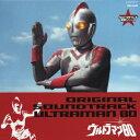 ウルトラサウンド殿堂シリーズ::ウルトラマン80 オリジナル・サウンドトラック [ (キッズ) ]