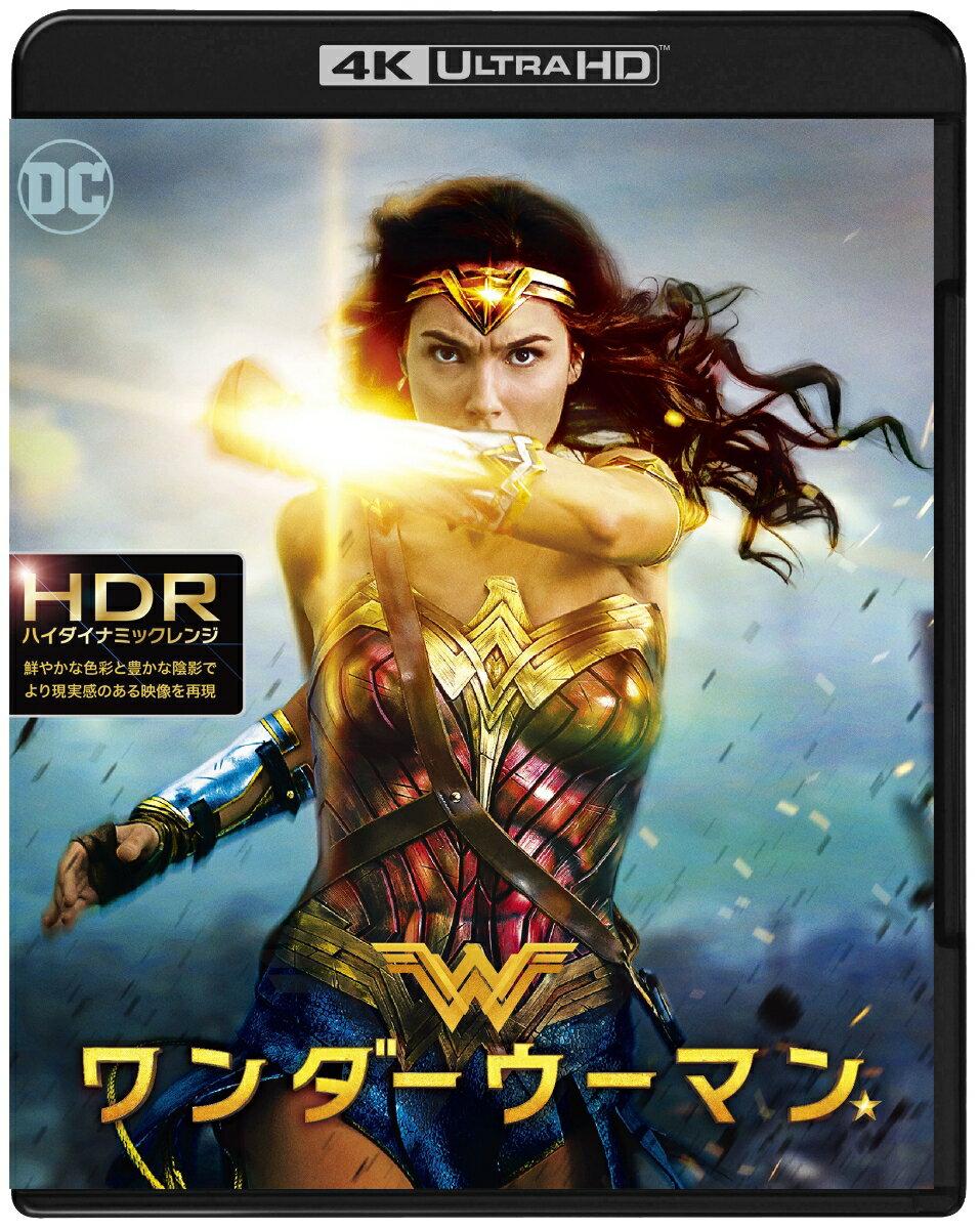 ワンダーウーマン<4K ULTRA HD&3D&2Dブルーレイセット>(3枚組/ブックレット付)(初回仕様)【4K ULTRA HD】