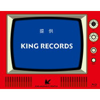 上坂すみれのヤバい○○ Blu-rayBOX【Blu-ray】