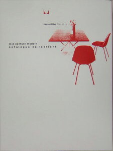 Mid-century modern catalogue collections