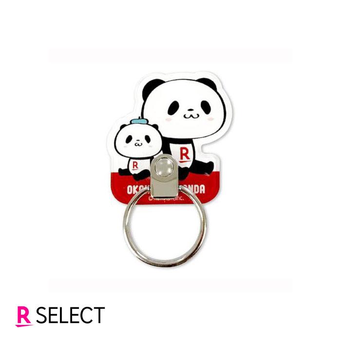 【ポイント10倍】お買いものパンダ スマホリング(レッド)