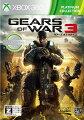 Gears of War 3 Xbox 360 プラチナコレクションの画像