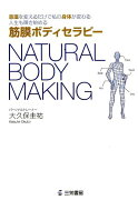 NATURAL BODY MAKING