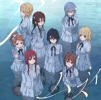 ムズイ (初回限定盤 CD+DVD) (Type-B)