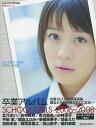 妹尾友里江さんの画像
