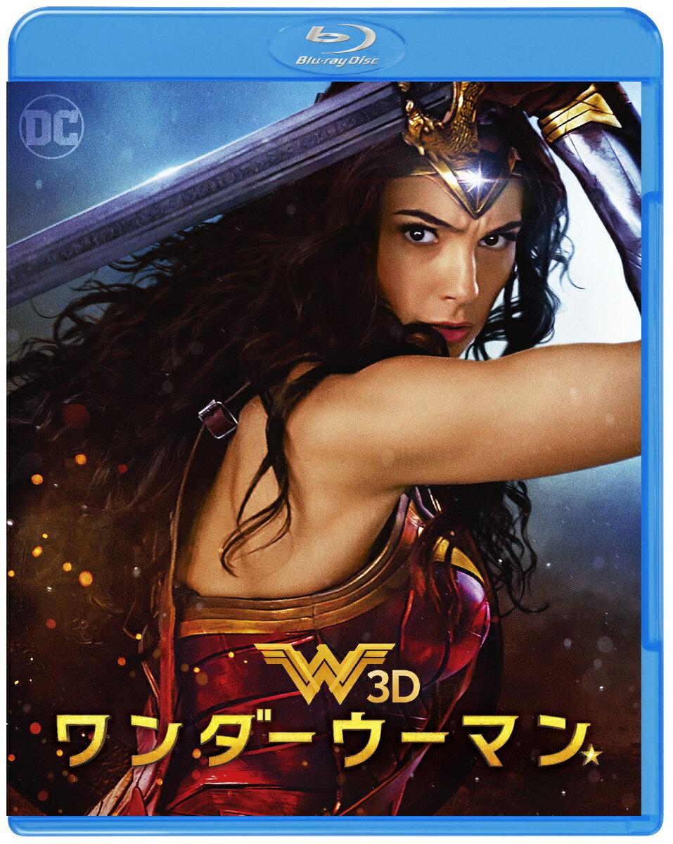 ワンダーウーマン 3D&2Dブルーレイセット(2枚組/ブックレット付)(初回仕様)【Blu-ray】
