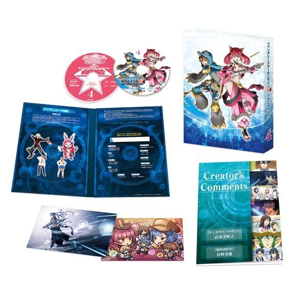 ファンタシースターオンライン2 ジ アニメーション 4【初回生産限定】【Blu-ray】画像