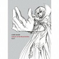 コードギアス 復活のルルーシュ オリジナルサウンドトラック (初回限定盤)