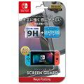SCREEN GUARD for Nintendo Switch 9H高硬度+ブルーライトカットタイプの画像