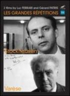 【輸入盤】Les Grandes Repetitions: Stockhausen / Cologne Rso & Cho Arroyo Kontarsky Varese Percussion Ensemble画像