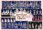 Hello!Project 20th Anniversary!! Hello!Project ひなフェス 2018 【モーニング娘。'18 プレミアム】 [ モーニング娘。'18 ]