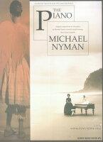 ピアノソロ マイケルナイマン「ピアノレッスン」(改訂版) [楽譜]