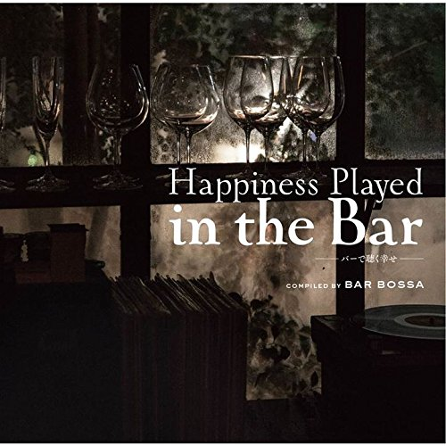 Happiness Played in the Bar -バーで聴く幸せー COMPILED BY BAR BOSSA画像