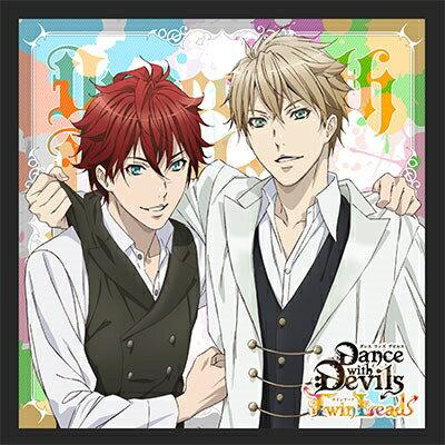 アクマに囁かれ魅了されるCD 「Dance with Devils -Twin Lead-」 Vol.1 レム&リンド CV.斉藤壮馬&CV.羽多野 渉画像