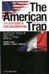 The American Trap アメリカン・トラップ アメリカが仕掛ける巧妙な経済戦争を暴く [ フレデリック・ピエルッチ ]