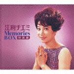江利チエミ Memories BOX 邦楽編 [ 江利チエミ ]
