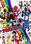 非公認戦隊アキバレンジャー シーズン痛vol.3【Blu-ray】 [ 八手三郎 ]