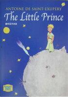 『星の王子さま』の画像