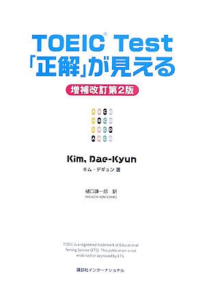https://item.rakuten.co.jp/book/4398062/