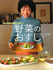 【送料無料】izumimirunの野菜のおすし