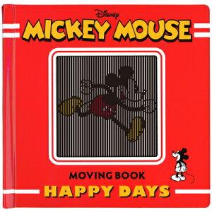 【送料無料】ミッキーマウス ムービングブック ハッピーデイズ【Disneyzone】