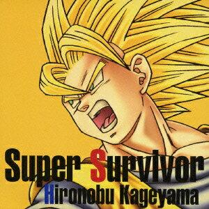 PS2・Wii用ソフト『ドラゴンボールZ?スパーキング!メテオ』::Super Survivor [ 影山ヒロノブ ]