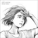 Soft Landing [ 矢野顕子 ]